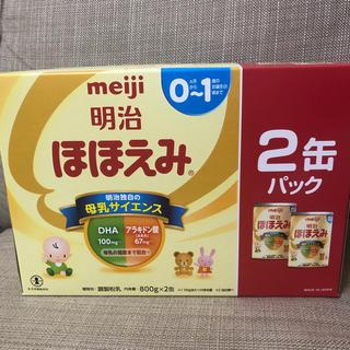 明治 粉ミルク ほほえみ 800g×2缶(その他)