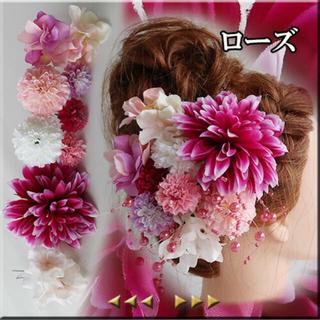 お値下げ❤️成人式・結婚式に 発色が美しい和装髪飾りセット✨(ヘアアクセサリー)