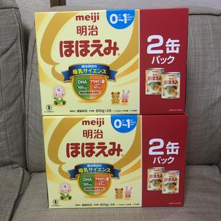 明治 粉ミルク ほほえみ 800g×4缶(その他)
