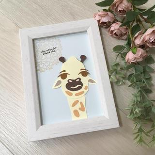 【ベビー&キッズカットアート】キリン13(胎毛筆)