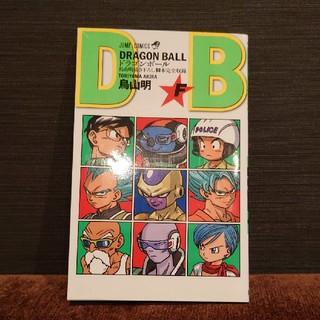ドラゴンボール(ドラゴンボール)のドラゴンボール 復活のF(少年漫画)