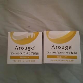 アルージェ(Arouge)のアルージェウォータリーシーリングマスク。(フェイスクリーム)