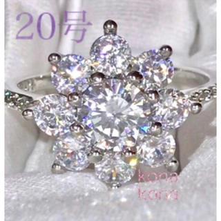20号.ラージフラワー.指輪.新品.高級AAAAA CZ大粒ダイヤモンドリング(リング(指輪))