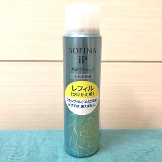 SOFINA - ソフィーナiP 美活パワームース レフィル(90g)