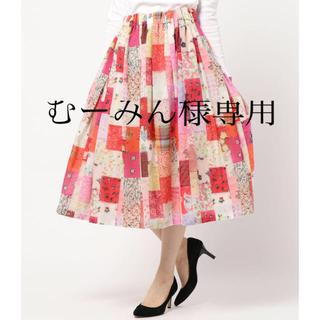 フランシュリッペ(franche lippee)のパッチワーク丈長スカート フランシュリッペ 赤 大きいサイズ(ひざ丈スカート)
