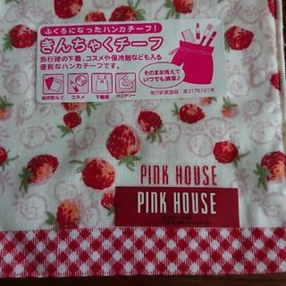 ピンクハウス(PINK HOUSE)の新品☆未使用   ハンカチーフ  ピンクハウス   きんちゃくチーフ(ポーチ)