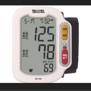 TANITA - タニタ 手首式デジタル血圧計 ホワイト BP-213-WH