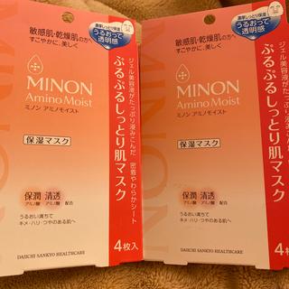 ミノン ぷるぷるしっとり肌マスク 3箱