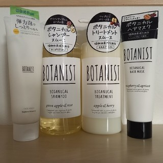 BOTANIST お得セット☆新品未使用