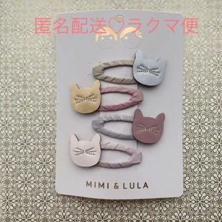 Bonpoint - MIMI&LULA ♡ ヘアアクセサリー ヘアピン ねこ