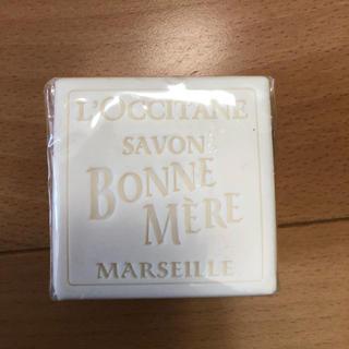 L'OCCITANE - 新品 ロクシタン ボンメールソープ 石鹸