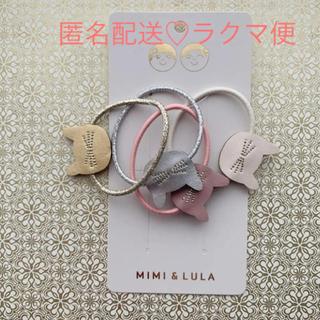 Bonpoint - MIMI&LULA ♡ ヘアアクセサリー ヘアゴム ねこ