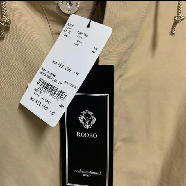 LUCA(ルカ)のお値下げ レディラックルカ RODEO タグ付き新品 コットンナイロン フード  レディースのジャケット/アウター(ロングコート)の商品写真