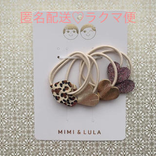 Bonpoint - MIMI&LULA ♡ ヘアアクセサリー ヘアゴム レオパード柄