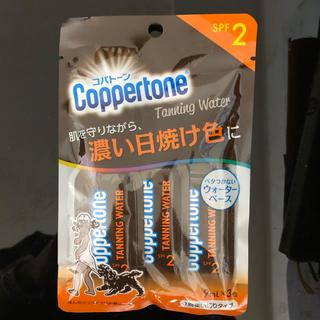 タイショウセイヤク(大正製薬)のコパトーン タンニング ウォーター SPF2(9ml*3包)(日焼け止め/サンオイル)