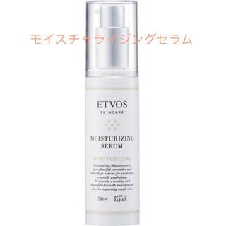 ETVOS - エトヴォス モイスチャライジングセラム 50ml ETVOS