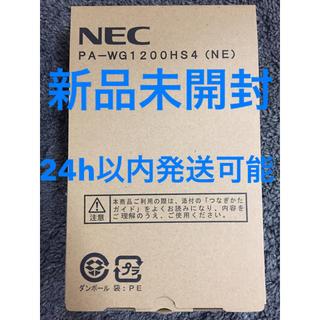 エヌイーシー(NEC)の ひらぴんさん専用 PA-WG1200HS4(NE) wifiルーター(PC周辺機器)