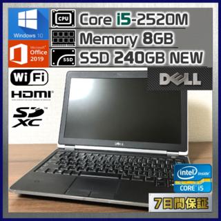 デル(DELL)のノートパソコン 本体 i5 新品 SSD240GB Office2019(ノートPC)