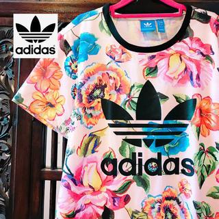 adidas - アディダス ジャージ 花柄 ファーム コラボ ジャージ ピンク Tシャツ ワンピ