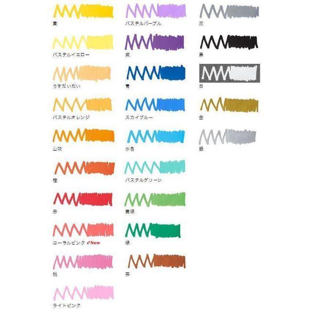 三菱鉛筆(ミツビシエンピツ)の三菱鉛筆 ポスカ 水性サインペン 細字丸芯 PC-3M 全24色セット インテリア/住まい/日用品の文房具(ペン/マーカー)の商品写真
