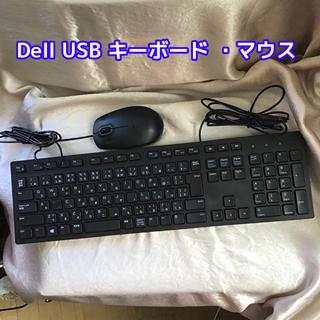 デル(DELL)のDell USBキーボード&マウスセット ブラック(PC周辺機器)