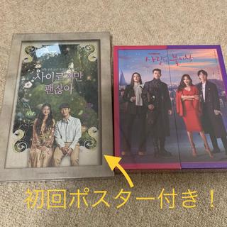 韓国ドラマ OST 2個セット(テレビドラマサントラ)