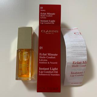 クラランス(CLARINS)のクラランスCLARINS コンフォートリップオイル01ハニー 未使用(リップケア/リップクリーム)