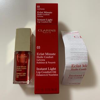 クラランス(CLARINS)のクラランスCLARINS コンフォートリップオイル03レッドベリー 未使用(リップケア/リップクリーム)