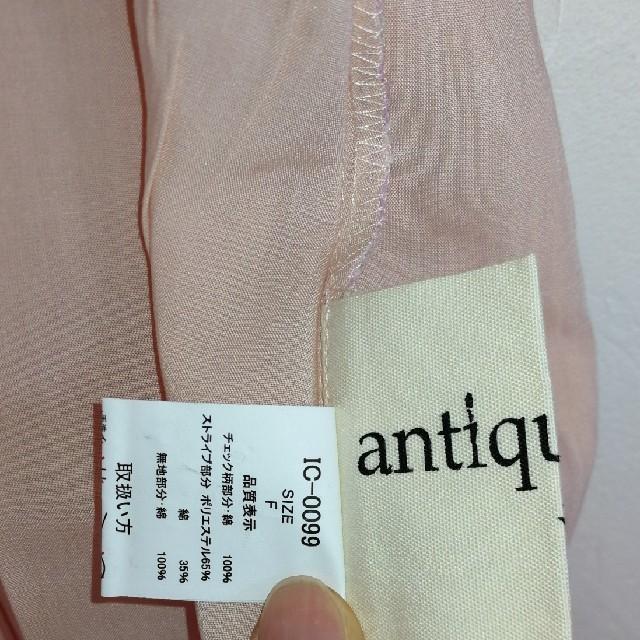 antiqua(アンティカ)のかわいいタンクトップ(ベージュ) レディースのトップス(タンクトップ)の商品写真