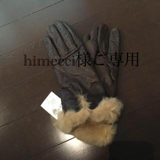 ナノユニバース(nano・universe)のnano・universe ナノユニバース 手袋 グローブ (手袋)