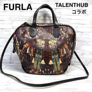 フルラ(Furla)のレア フルラ  FURLA タレントハブ コラボ 2wayバッグ ハンドバッグ(ハンドバッグ)