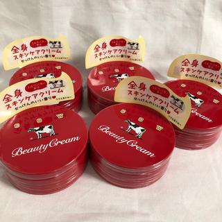 ギュウニュウセッケン(牛乳石鹸)の赤箱 ビューティクリーム5個セット(ボディクリーム)