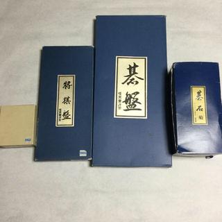 ニンテンドウ(任天堂)の囲碁 将棋 セット売り(囲碁/将棋)