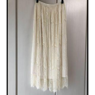 アングリッド(Ungrid)の新品 レースマキシスカート(ロングスカート)