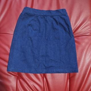 リップサービス(LIP SERVICE)のスカート(ひざ丈スカート)