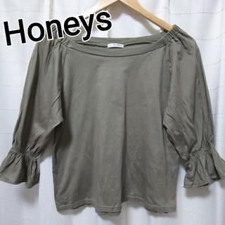 ハニーズ(HONEYS)のHoneys オフショルダープルオーバー GU UNIQLO GRL(Tシャツ(長袖/七分))