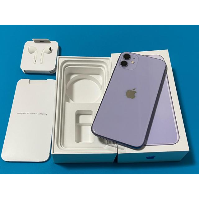 Apple(アップル)のiPhone11 128GB パープル SIMフリー ほぼ新品 スマホ/家電/カメラのスマートフォン/携帯電話(スマートフォン本体)の商品写真
