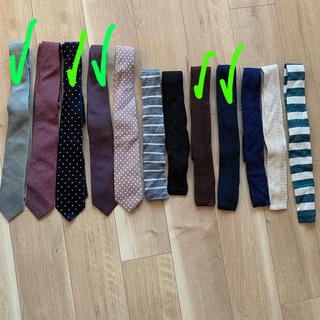 スーツカンパニー(THE SUIT COMPANY)のスーツセレクト ザスーツカンパニー 12本(ネクタイ)