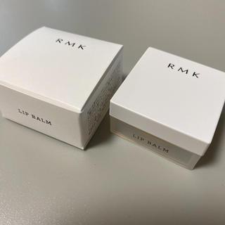 アールエムケー(RMK)のRMK リップバーム レモンシトラス(リップケア/リップクリーム)