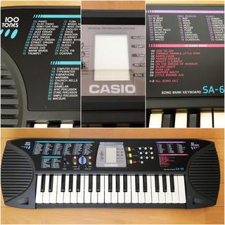 CASIO - ☆電子キーボード・ピアノ 動作確認済み CASIOカシオ キーボードSA-65
