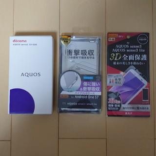 アクオス(AQUOS)のdocomo AQUOS sense3 SH-02M シルバーホワイト(スマートフォン本体)