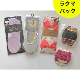 fukuske - [未使用] 靴下 ソックス まとめ売り 5点セット チュチュアンナ 福助