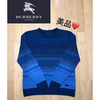 バーバリー(BURBERRY)の一回着用 バーバリーロンドン 羊毛セーター LL(厚手)(ニット/セーター)