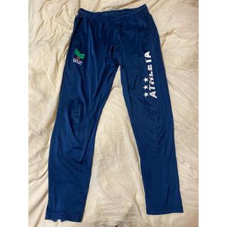 ATHLETA - アスレタ パンツ ズボン ジャージ ネイビー 紺 青 ブルー