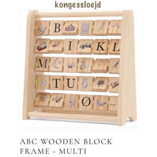 コドモビームス(こどもビームス)のkongessloejd天然木製ブロック/WOODEN BLOCK FLAME(知育玩具)