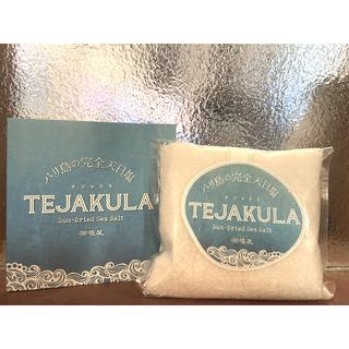 TEJAKULA バリ島の完全天日 塩 150g(調味料)