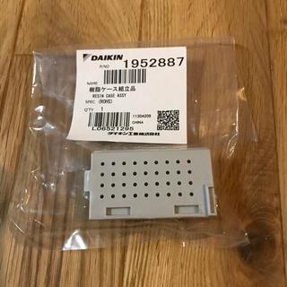ダイキン(DAIKIN)のダイキン イオンカートリッジ 交換品(加湿器/除湿機)