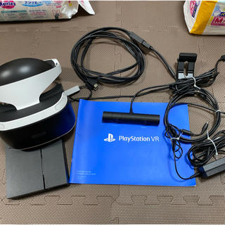 プレイステーションヴィーアール(PlayStation VR)の【美品】 PlayStation VR + PlayStation Camera(家庭用ゲーム機本体)