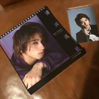 カドカワショテン(角川書店)の横浜流星 2020カレンダー 写真付き(男性タレント)