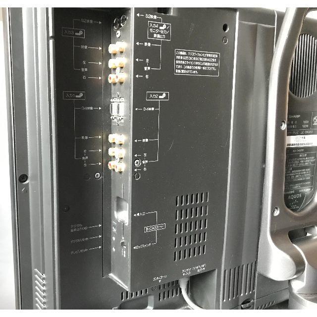 AQUOS(アクオス)のシャープ AQUOS LC-26GD3 スマホ/家電/カメラのテレビ/映像機器(テレビ)の商品写真